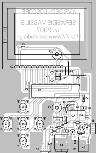 aps 2550 схема подключения